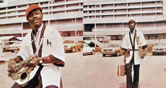 Nigerian Boogie